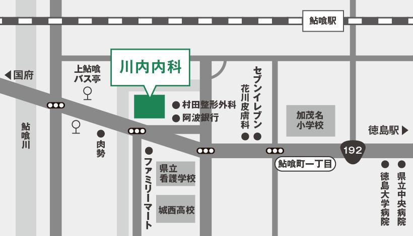 川内内科地図